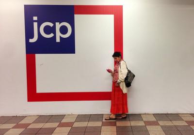 ニューヨークのJCペニー