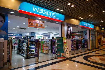 中国のWatsons