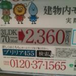 【721号】値下げ競争から抜け出すための新たな価格設定とは?