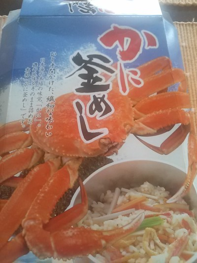 crab-kamameshi