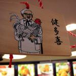 【896号】米KFCが昔のマスコット・カーネルを復活させた理由