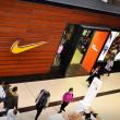 Nike Store Canada