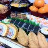 Osechi: sushi