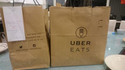 Takeaway bags advertising Uber Eats - Hellenic Republic, Kew
